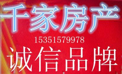 京城国际双学区房