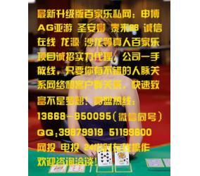 最新申博www;33pbs;com 13668950095