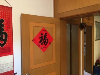 双拥路94号B楼402室